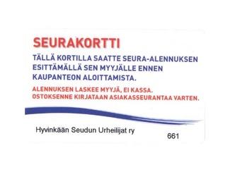 Intersport Hyvinkää